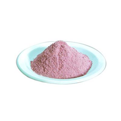 Cobaltious Carbonate